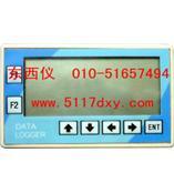 环境温湿度记录仪(优势)
