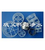 福建鲍尔环厂家,广东聚丙烯鲍尔环价格,深圳鲍尔环填料经销
