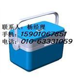 血液标本专用冷藏运输箱