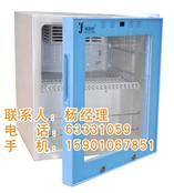 50L工业试验用恒温箱