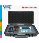cx-a型辛烷值分析仪