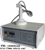郑州铝箔片封口机价格,便宜化妆品铝箔封口机