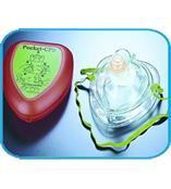 台湾恺得VADI携带式急救面罩(CPR面罩)8806