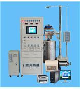 供应铁矿石冶金性能综合测定系统