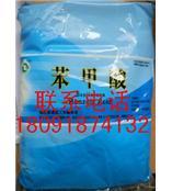 苯甲酸小包裝苯甲酸500g每袋起售