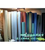 漳州pvc地板,漳州pvc抗静电地板,漳州石塑地板