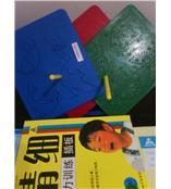 精细目力训练插板,爱乐牌,儿童弱视训练仪器