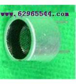 供应SHL67-TCT40-16对射式超声波传感器
