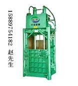 废品打包机£¬废料打包机£¬废品压缩打包机£¬废料压缩打包机