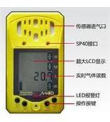 气体检测仪CO/H2S/O2/LEL