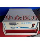恒温台-精子分析仪专用