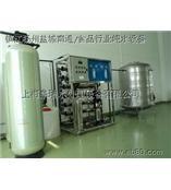 食品行業純水設備