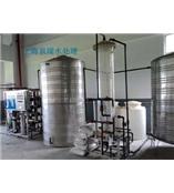 上海去離子水設備