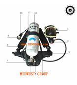 供應M3-RHZKF6.8/30正壓式空氣呼吸器(6.8L)