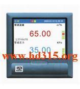 供应XN5YBJL-810五通道温度采集记录仪(国产,配插入式传感器)