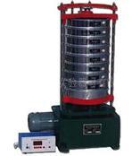 供应XLHA-ZBSX-92A标准振筛机