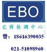 开槽机CE认证丨CE认证什么意思丨旋转烤炉CE认证