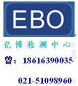 酥饼机CE认证;焊道处理机CE认证丨弯管机CE认证