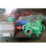 D85-67×3多級泵 D85-67×4礦用多級泵 D85-67×5離心泵 D85-67×6水泵0312-3423222