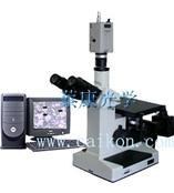 倒置金相显微镜4XCE
