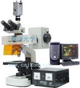 正置熒光顯微鏡DFM-20C