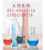 Fastdigest Kpni 上海玉博生物科技有限公司
