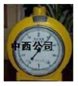 供應ZHGL3-LMF-2 濕式氣體流量計