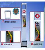 身高体重测量仪秤 身高体重测量仪秤 电子身高体重仪
