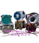 供应MD35/ST压力、差压变送器系列
