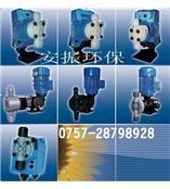 废气塔自动加药装置 电镀自动计量泵