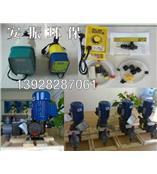 投药泵厂家 定量泵 泳池加药泵 自动添加泵