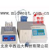 供应JJY24YHCA-100型COD快速测定仪