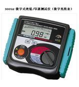 日本共立/數字式絕緣/導通測試儀(數字兆歐表) 型號:Kyoritsu/3005A