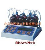 供应S9JS-890微机BOD测定仪