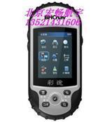正品行货 彩途N300 N300 手持GPS GIS数据采集器 测面积 测亩仪