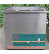 实验用 超声波清洗机 4L 型号:SAB7-150