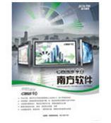 南方CASS软件,正版测绘软件,测量软件,成图软件 北京实体店