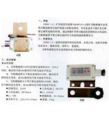供应NN71-GSH5(A)速度传感器