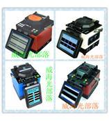 为什么这么多人喜欢中电41所和南京吉隆光纤熔接机