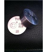 供應山西西京鑄造機、齒科純鈦