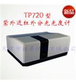 TP720型紫外近红外分光光度计