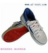 绝缘鞋标准
