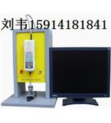 供應PCB剝離強度測試儀 拉力計 銅箔拉力計