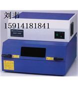 XRF-2000 X射线测厚仪 镀层测厚仪 膜厚仪 测金机