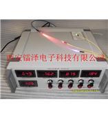 四波長光纖激光器