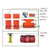 负压骨折保护气垫/真空夹板 型号:M400892