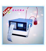 便携式油液诊断系统