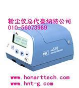 豪纳特供应美国进口AM510防爆型PM2.5颗粒物粉尘检测仪
