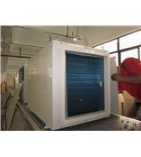 吸顶除湿器_循环风量1800立方米/小时