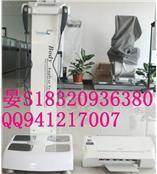 深圳鑫來雅人體健康檢查分析儀器